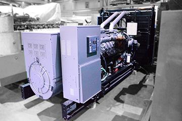 MTU 1250kVA generator set